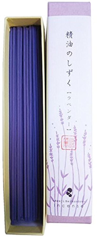 コース発症ユーモア淡路梅薫堂のお香スティック アロマ 精油のしずくラベンダー 9g #182 ×3