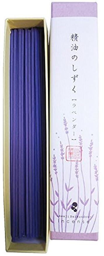 そうサイズ政治淡路梅薫堂のお香スティック アロマ 精油のしずくラベンダー 9g #182 ×20 japanese incense sticks