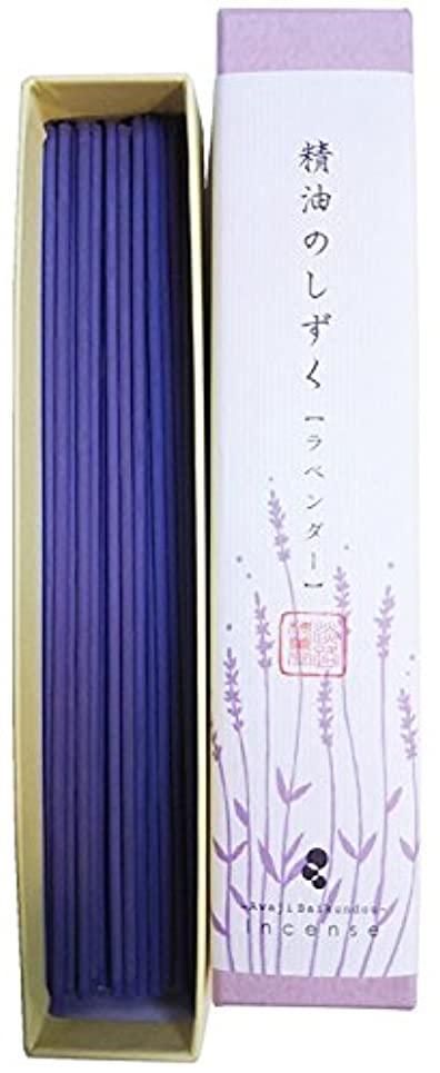 昇進増強する儀式淡路梅薫堂のお香スティック アロマ 精油のしずくラベンダー 9g #182 ×12