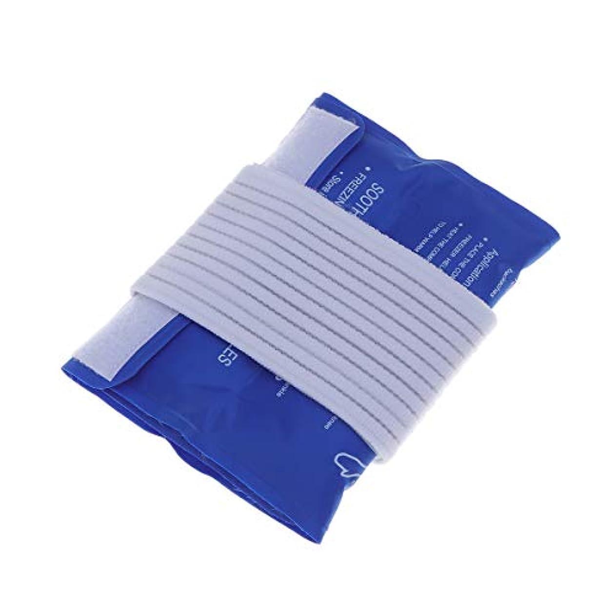 取り除くトランスペアレント影響するSUPVOX ゲルアイスパックラップ医療冷却コンプレッションバッグ付き調節可能な弾性ストラップ付き捻挫筋肉痛傷害ホットコールドセラピー(ブルー)