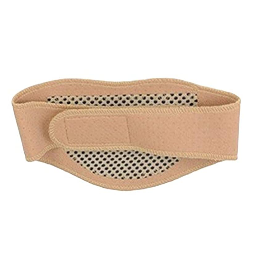 啓示拍手する永久にSUPVOX ネックバックストラップサポート自己保護頸椎自発暖房ガード磁気療法ネックブレース
