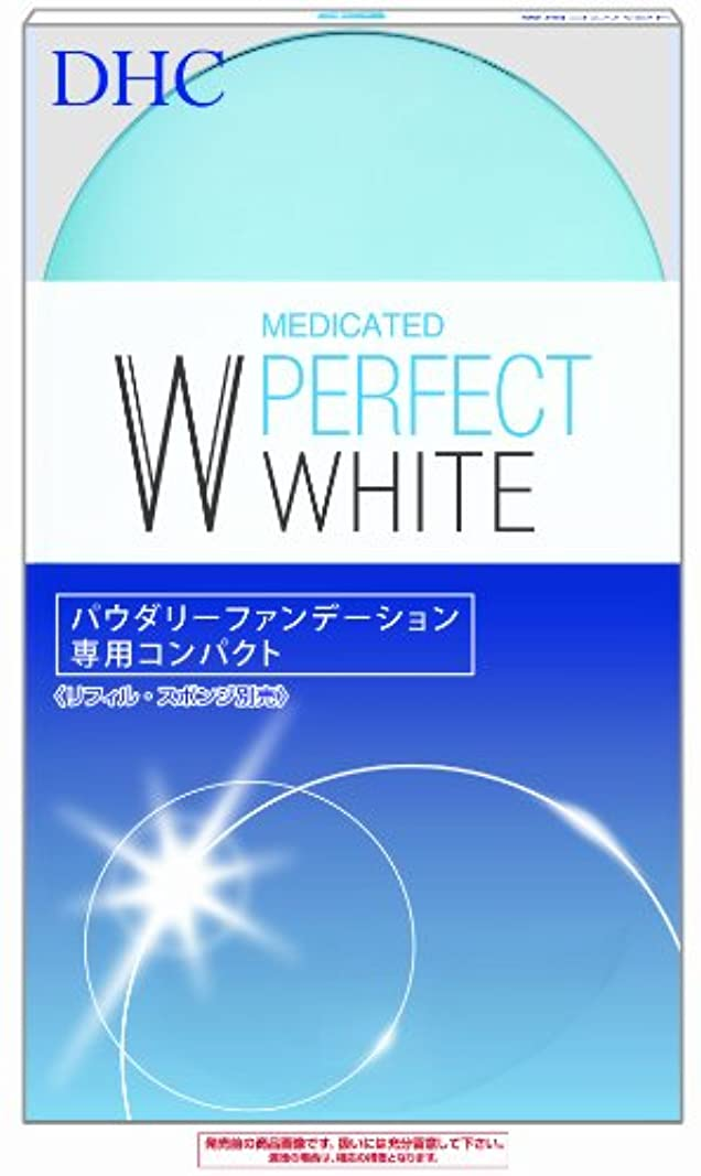 DHCPW専用コンパクト65g