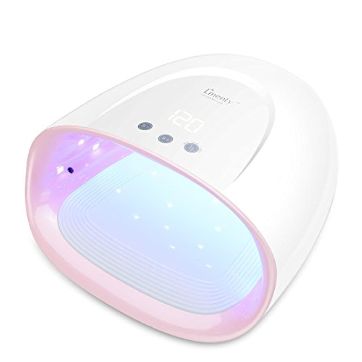持つ簡単に内側マニキュア用 ネイルドライヤー UV?LEDダブル光源 ハイパワー 60W最新版 知能のデザイン 快適に硬化 五つのタイマ設定可能 12ヶ月の保証期間 日本語の説明書 (ピンク)