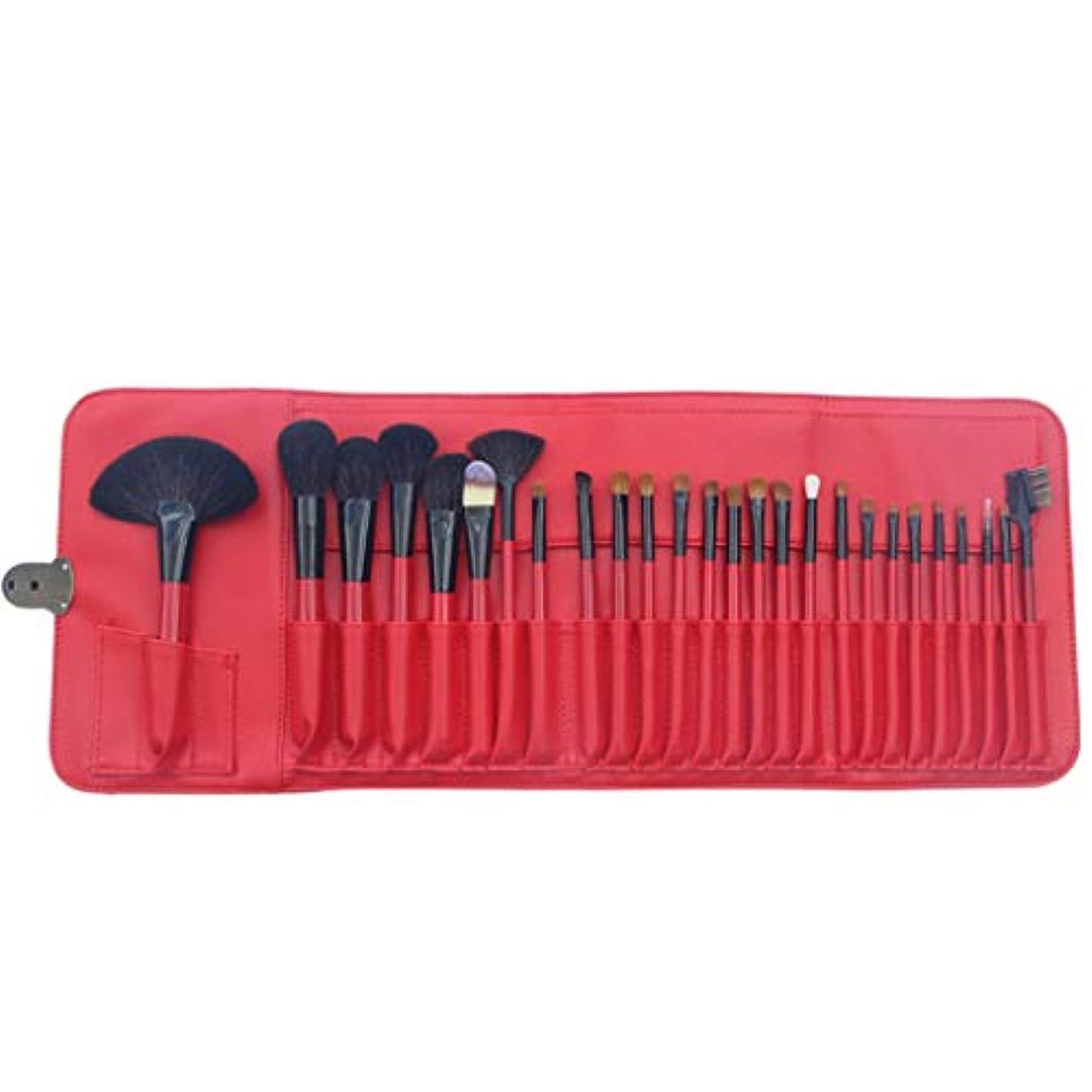 更新追放する一月26初級化粧ブラシセット化粧ブラシ,Red