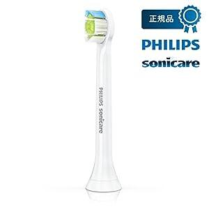 (正規品) フィリップス ソニッケアー 替ブラシ ダイヤモンドクリーン ブラシヘッド コンパクトサイズ 5本組 HX6075/01