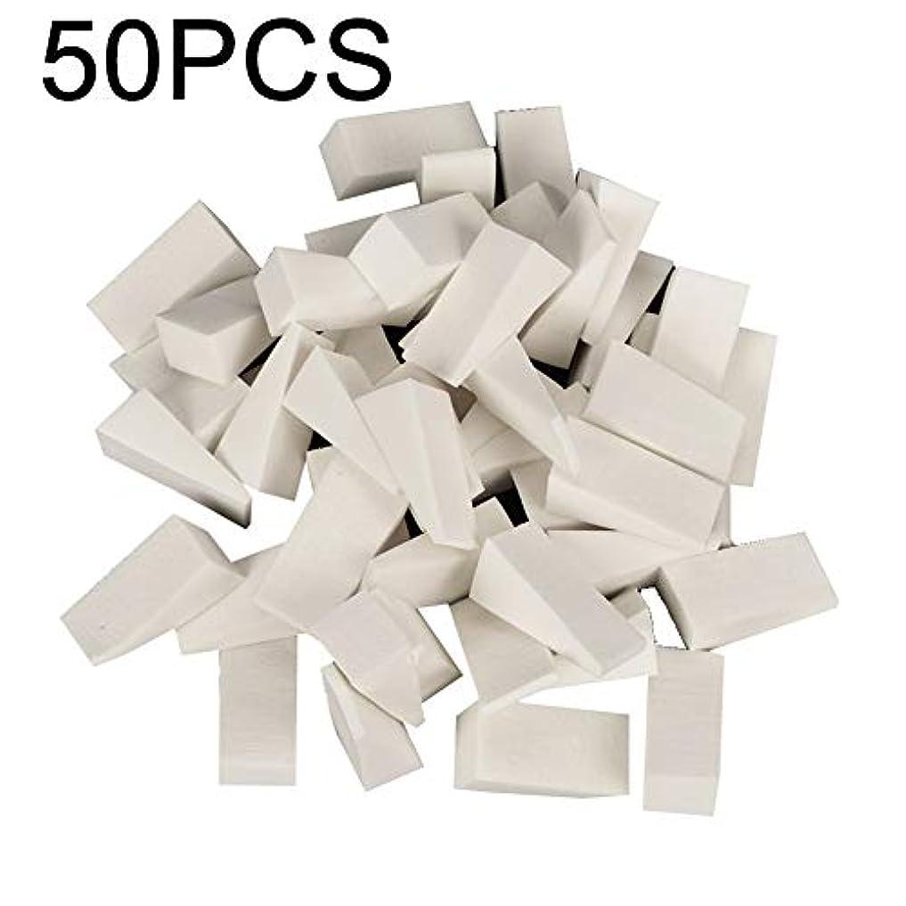 私のキモいマティスhamulekfae-50個使い捨てソフトスポンジネイルスタンパーグラデーションカラーリングマニキュアツールシール
