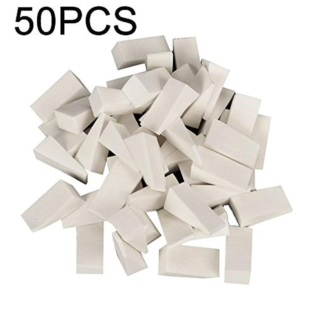 デザート管理スラム街hamulekfae-50個使い捨てソフトスポンジネイルスタンパーグラデーションカラーリングマニキュアツールシール