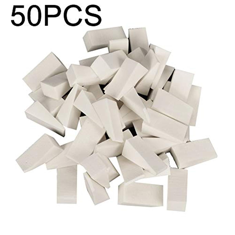 事故保持トラフhamulekfae-50個使い捨てソフトスポンジネイルスタンパーグラデーションカラーリングマニキュアツールシール