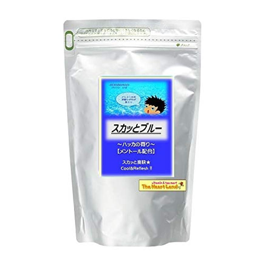 権限を与えるリラックス小康アサヒ入浴剤 浴用入浴化粧品 スカッとブルー 2.5kg