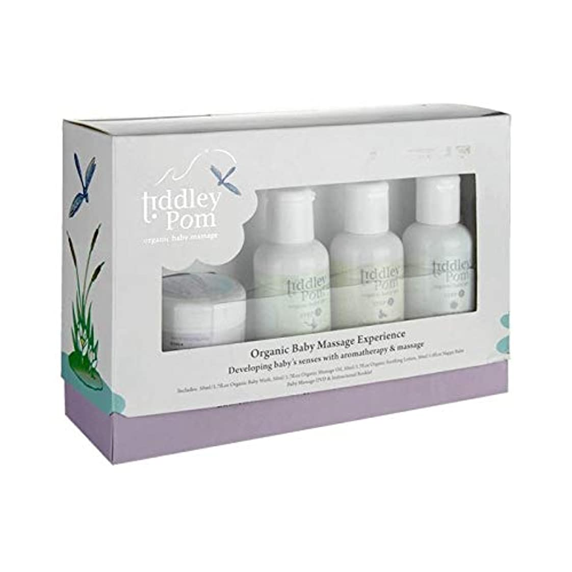 贈り物草間[Tiddley Pom] Tiddleyポンポン有機ベビーマッサージのギフトセット - Tiddley Pom Organic Baby Massage Gift set [並行輸入品]