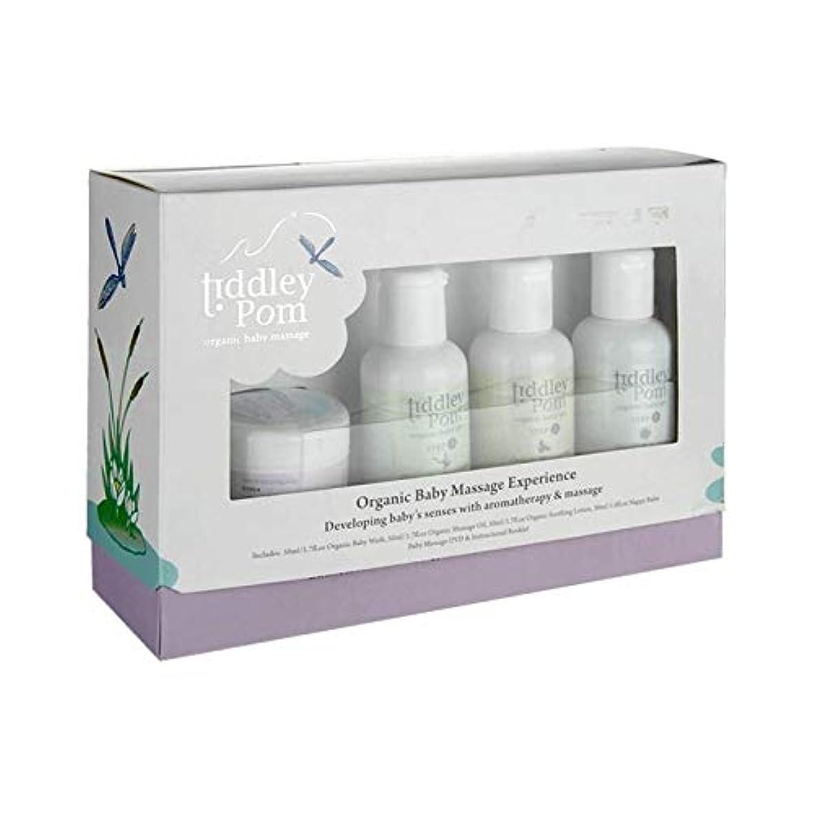 発疹環境保護主義者モロニック[Tiddley Pom] Tiddleyポンポン有機ベビーマッサージのギフトセット - Tiddley Pom Organic Baby Massage Gift set [並行輸入品]