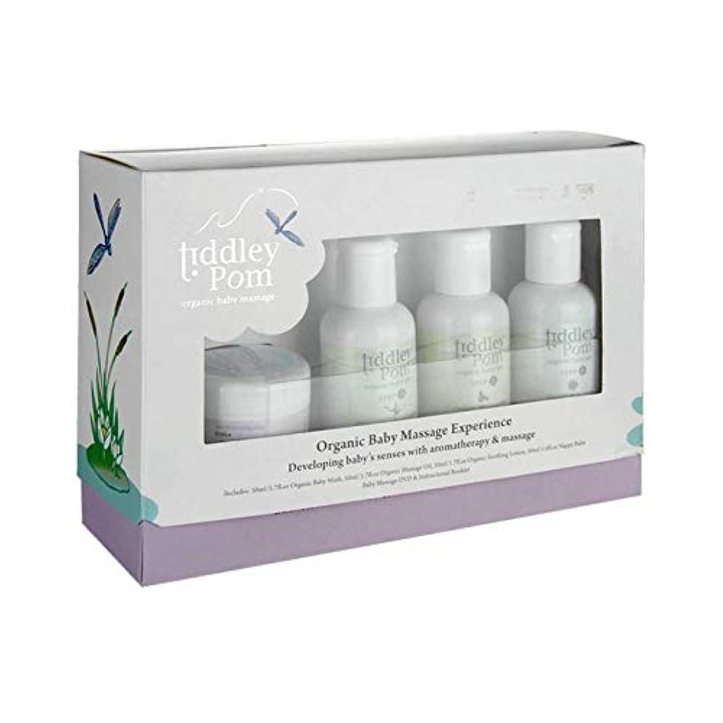 生命体篭離れた[Tiddley Pom] Tiddleyポンポン有機ベビーマッサージのギフトセット - Tiddley Pom Organic Baby Massage Gift set [並行輸入品]