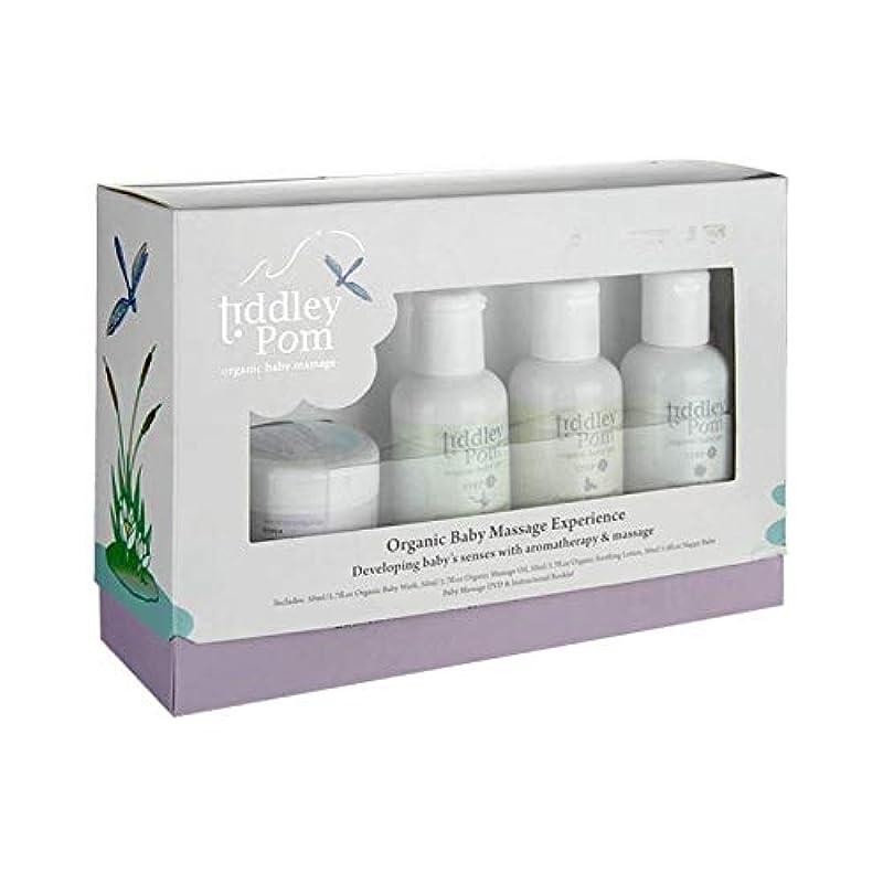 ビジュアルディレイマラドロイト[Tiddley Pom] Tiddleyポンポン有機ベビーマッサージのギフトセット - Tiddley Pom Organic Baby Massage Gift set [並行輸入品]