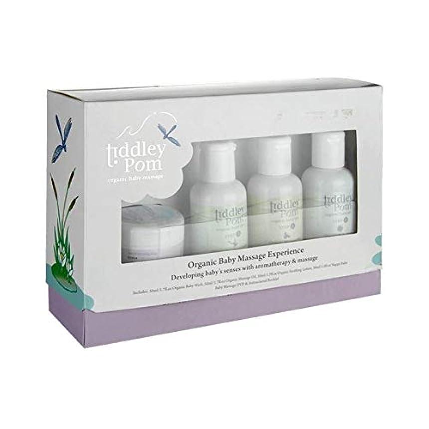 シネマバラバラにするなぜなら[Tiddley Pom] Tiddleyポンポン有機ベビーマッサージのギフトセット - Tiddley Pom Organic Baby Massage Gift set [並行輸入品]