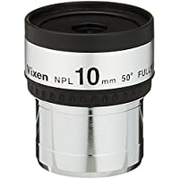 Vixen 天体望遠鏡用アクセサリー 接眼レンズ NPLシリーズ NPL10mm 39204-9