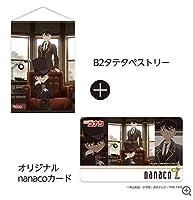 コナン&工藤新一+怪盗キッド セット nanacoカード&B2タテタペストリー