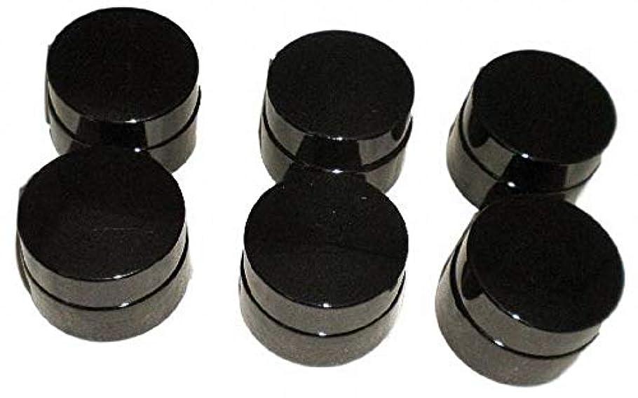 シンカン耐えられる物質【好縁店舗】ハンドクリーム 容器 遮光 6個セット アロマ ハンド クリームジャー 遮光瓶 20g
