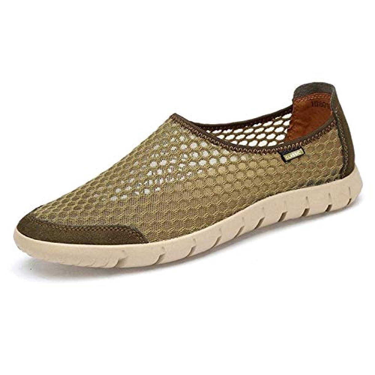 ダイエットバンドル自明メンズ カジュアルシューズ メッシュ ローファー スリッポン 夏 軽い 屈曲性 ドライビングシューズ 通気性 大きいサイズ 防滑 柔らかい おしゃれ かっこいい 革靴 かっこいい 快適 4色 22.5CM-29.0CM