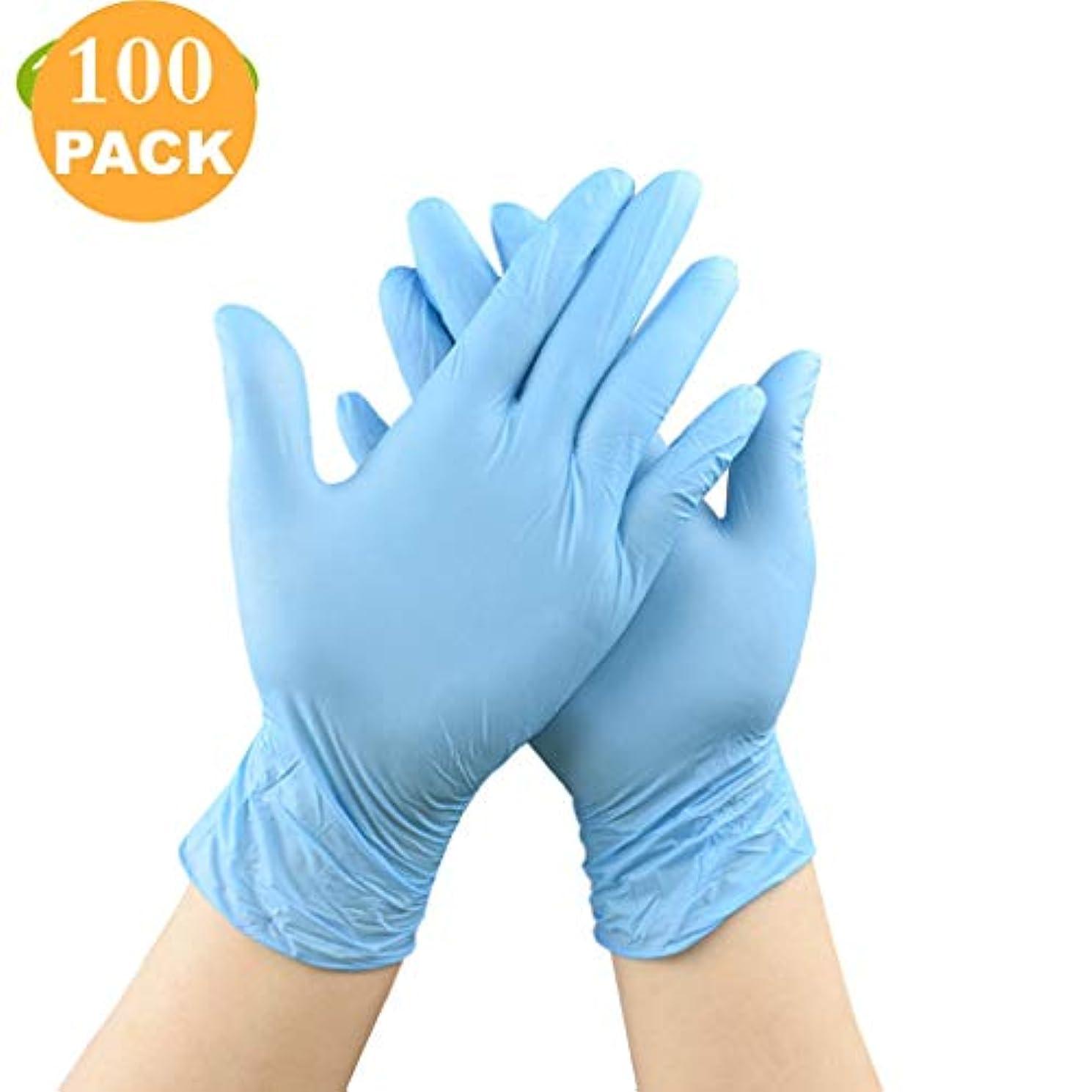 迷惑放射するポケットニトリル使い捨てケータリングケータリング家事保護の食品用ゴム手袋ゴム手袋耐性-100パーボックス (Color : Blue, Size : L)