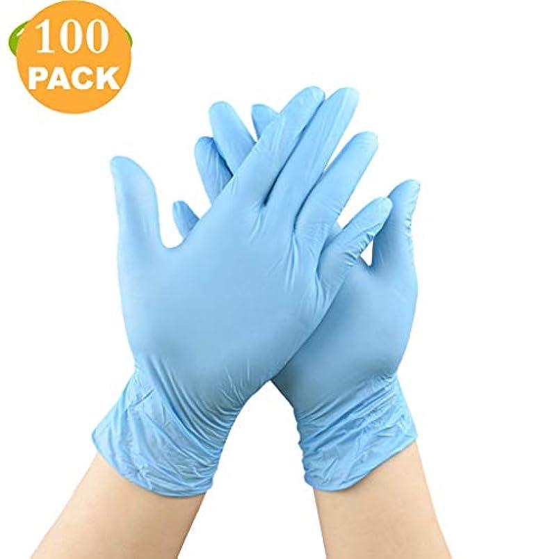 更新しょっぱい平等ニトリル使い捨てケータリングケータリング家事保護の食品用ゴム手袋ゴム手袋耐性-100パーボックス (Color : Blue, Size : L)