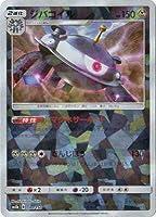 ポケモンカードゲーム/PK-SM8B-080 ジバコイル(キラ)
