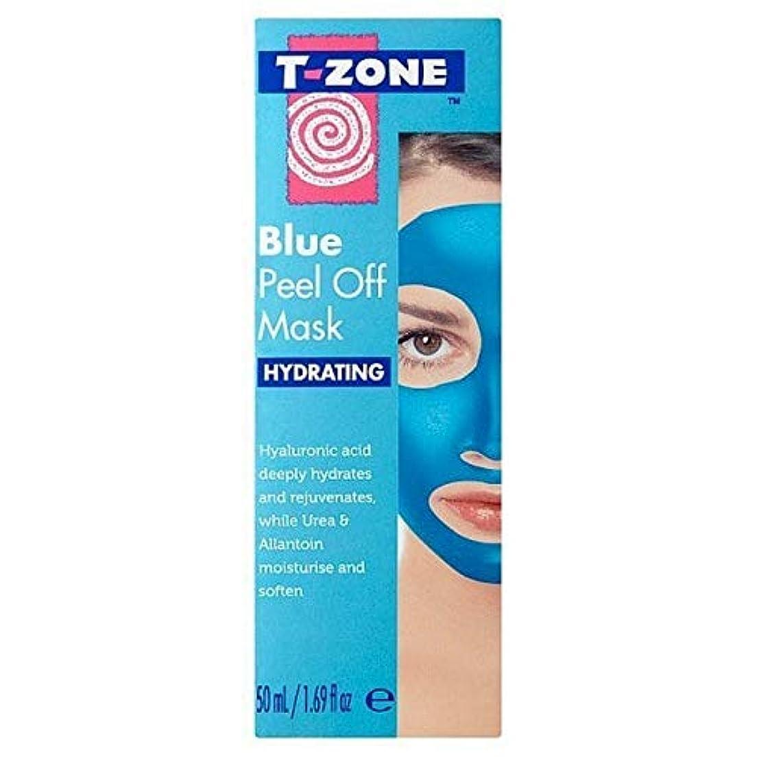 浴テロリスト逮捕[T-Zone] Tゾーン青剥がれハイドレイティングマスク50ミリリットル - T-Zone Blue Peel Off Hydrating Mask 50ml [並行輸入品]
