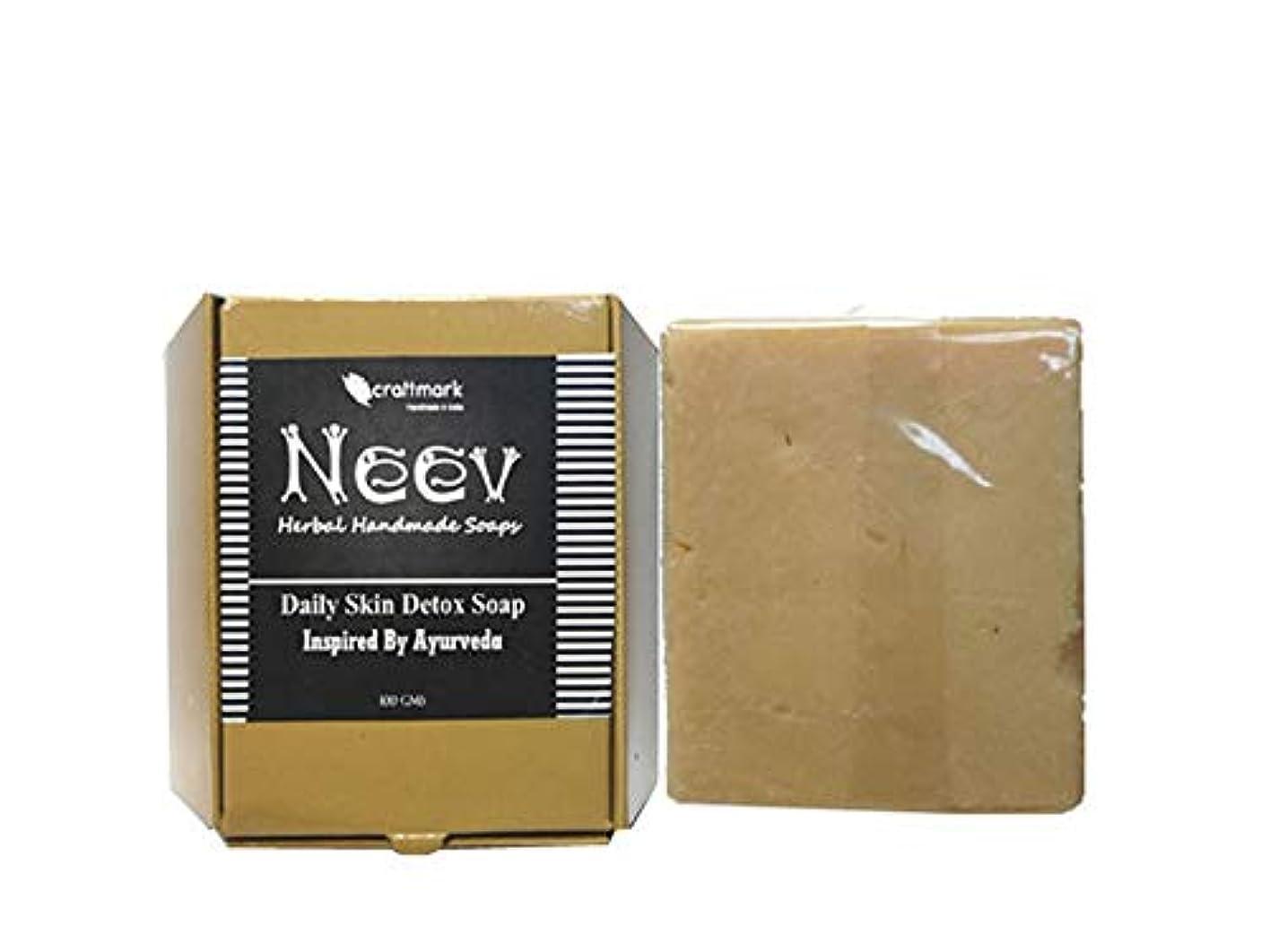 ボーダートラクター例示する手作り アーユルヴェーダ ニーブ マンジスタ ソープ 100g NEEV Manjishtha Soap