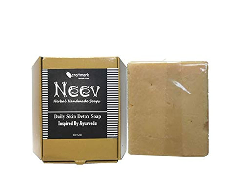 タイヤ人生を作るドロー手作り アーユルヴェーダ ニーブ マンジスタ ソープ 100g NEEV Manjishtha Soap