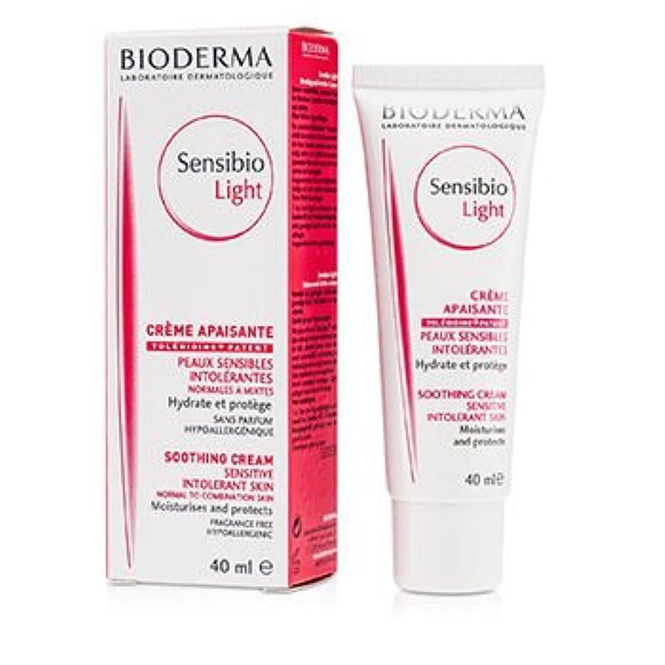 蒸発する十分な忌避剤ビオデルマ サンシビオ ライトクリーム (敏感肌用) 40ml/1.3oz並行輸入品