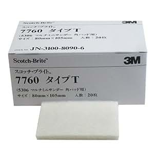 3M スコッチブライトタイプT 80X105 #7760 20枚