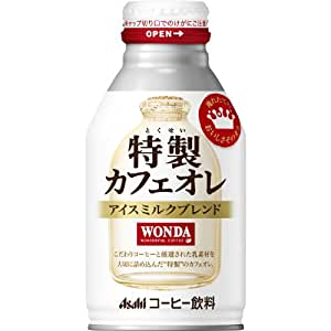 ワンダ 特製カフェオレ アイスミルクブレンド ボトル缶260g×24本