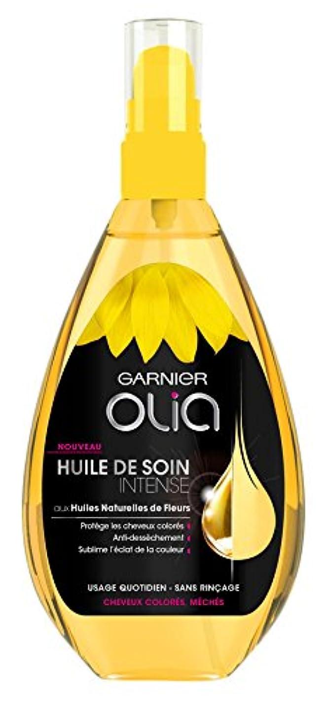 文見えない宿るGARNIER Olia Huile de soin intense - 150 ml