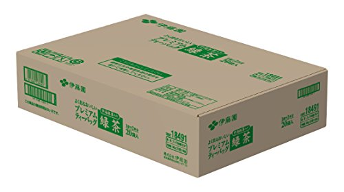 おーいお茶 プレミアムティーバッグ 宇治抹茶入り緑茶 20袋×8箱