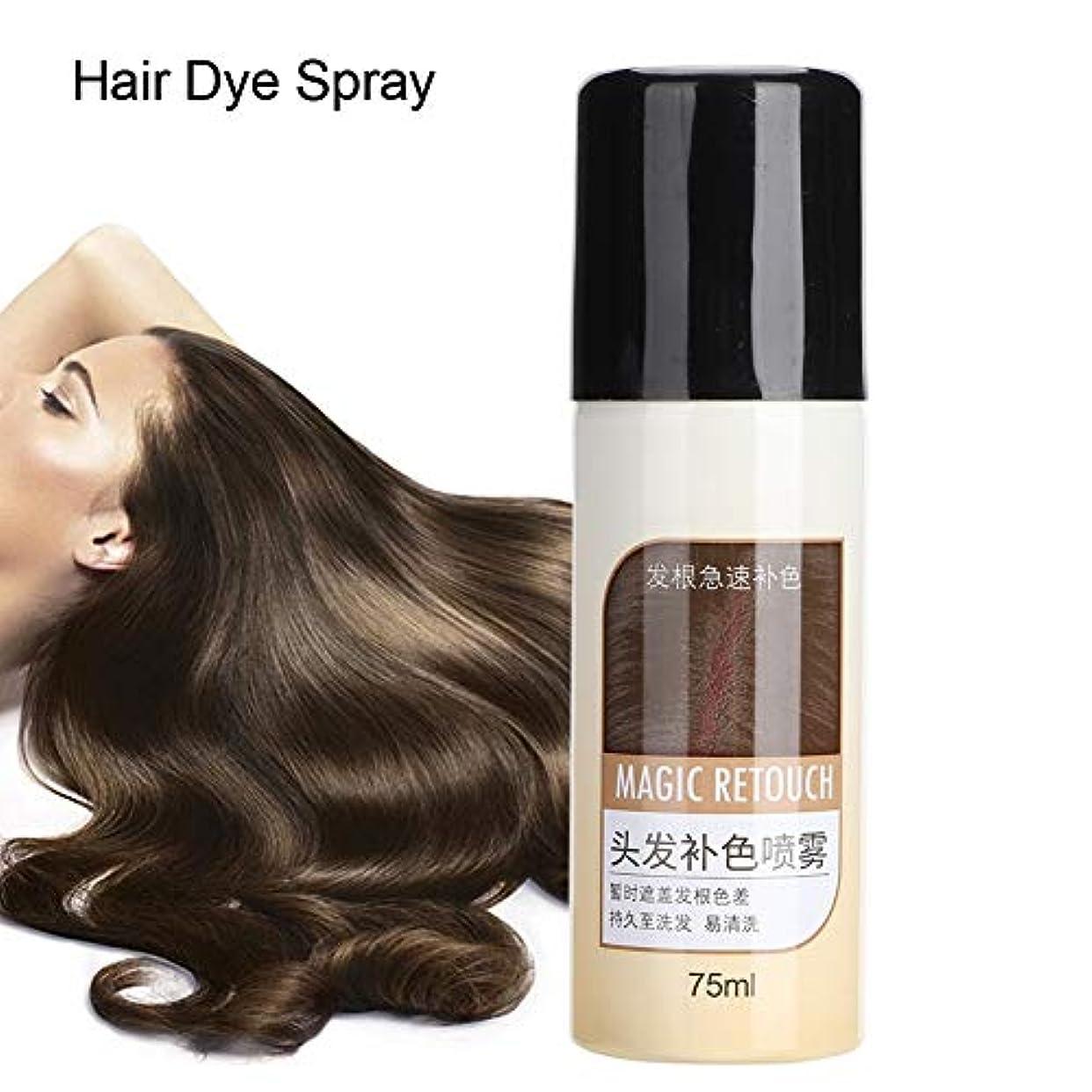褐色黒金銭的ヘアダイ、べたつかないマットヘアスタイル栄養補給用洗えるスプレーカバー白髪用長続きするカラー染料750ml (#1)