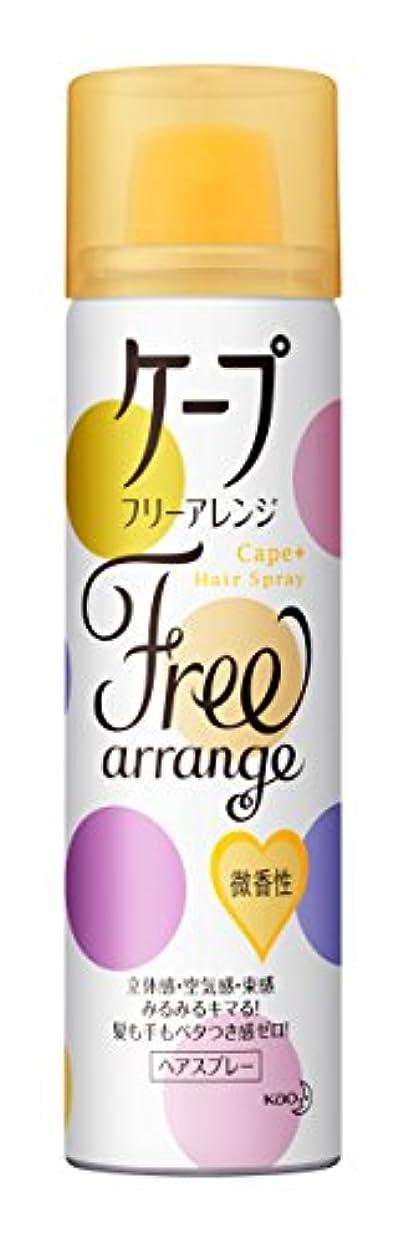 製作リングレット折るケープ フリーアレンジ S42g