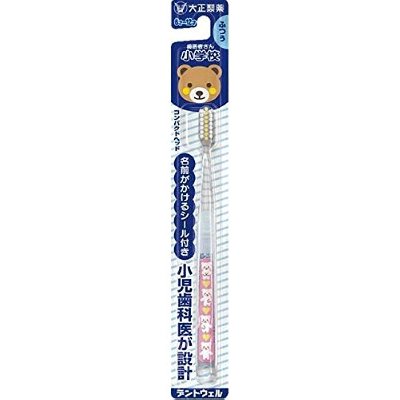 病気のファンブル特定の大正製薬 デントウェル 歯医者さん 小学校 ふつう【6個セット】
