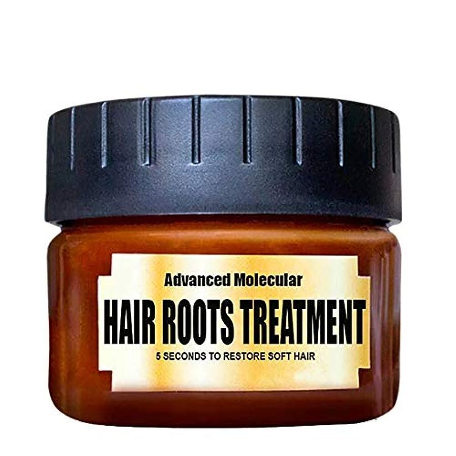 ジャムはず無関心KISSION ヘアマスク 高度な分子毛根治療マスク 天然植物油 ケアヘアエッセンス エッセンス 乾燥した傷んだ髪のためのディープコンディショナー