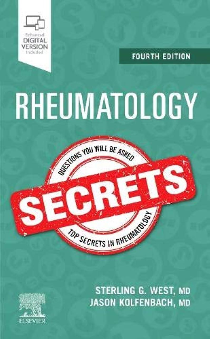 繊維鋭く膨らみRheumatology Secrets, 4e