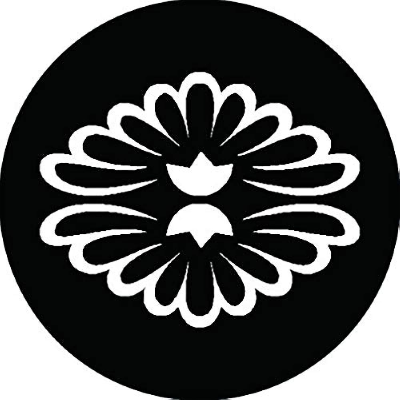 家紋シール 中陰向い割り菊紋 布タイプ 直径40mm 6枚セット NS4-2251