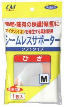 CMシームレスサポーター 膝(ひざ)用 M