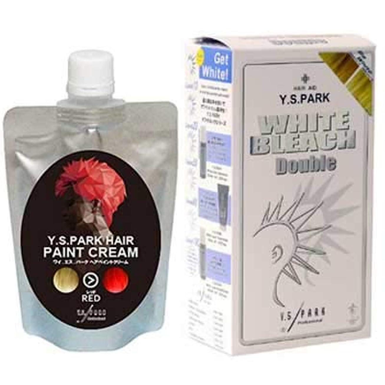 バタフライ神経衰弱高原Y.S.PARKヘアペイントクリーム レッド 200g & Y.S.パーク ホワイトブリーチ ダブルセット