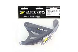 ズィーカーボン(Z-CARBON) リヤディスクガード カーボン WR250F(06-13) YZ450F(06-14) YZ250F(06-14) YZ250 [2ST](06-14) WR250R(07-14) WR450F(06-13) YZ125(06-14) WR250X(07-14) ZC35-1132
