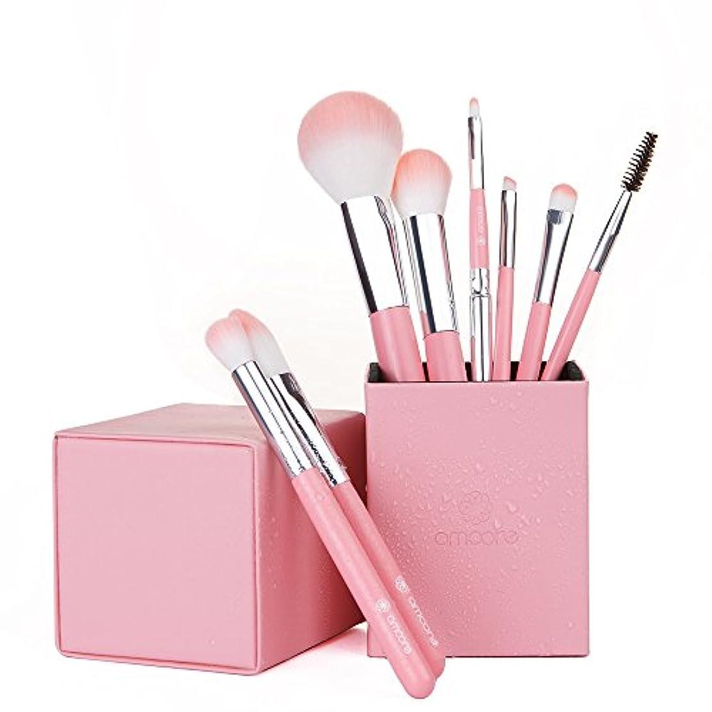 amoore 8本 化粧筆 メイクブラシセット 化粧ブラシ セット コスメ ブラシ 収納ケース付き (8本, ピンク)
