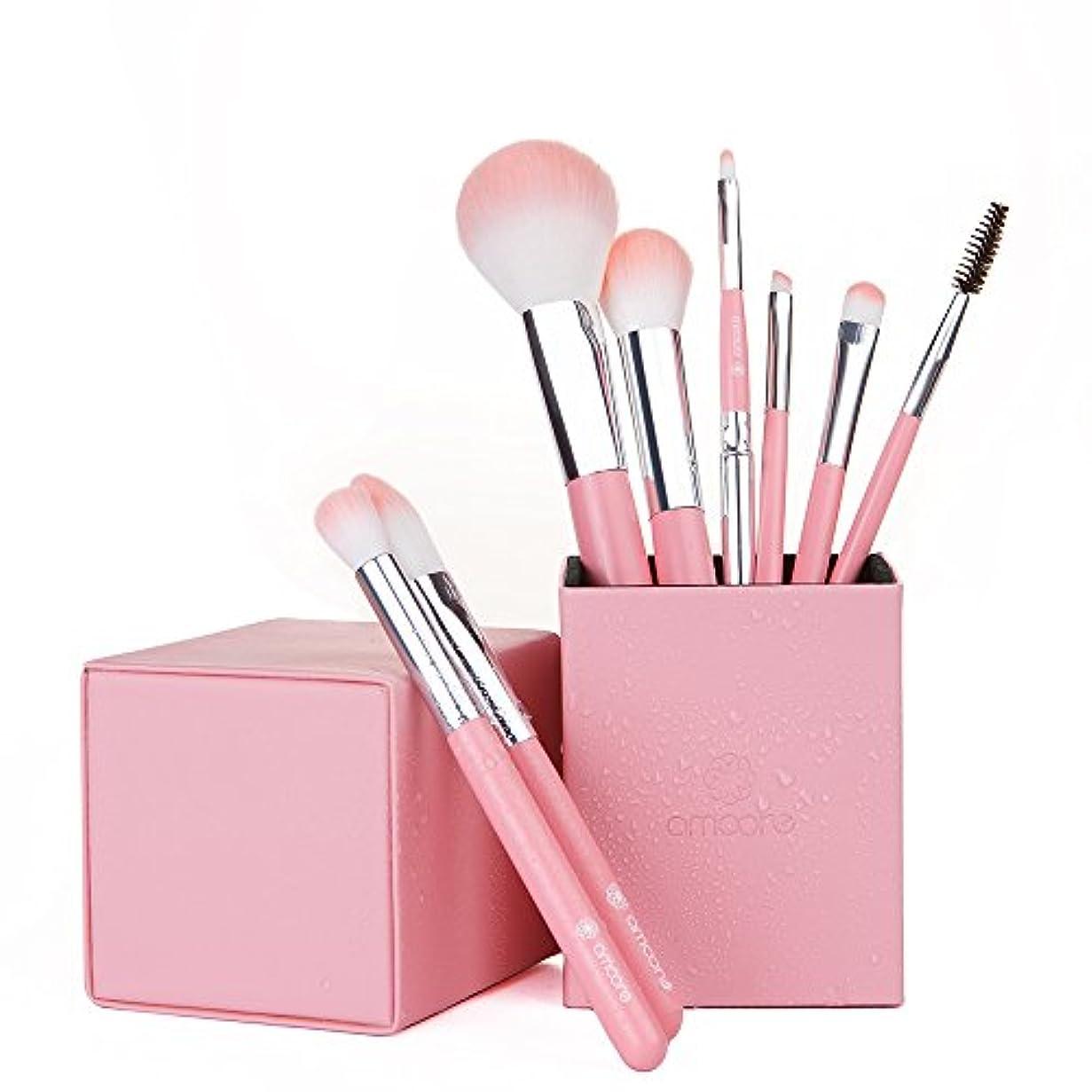吐く代わりのレモンamoore 8本 化粧筆 メイクブラシセット 化粧ブラシ セット コスメ ブラシ 収納ケース付き (8本, ピンク)
