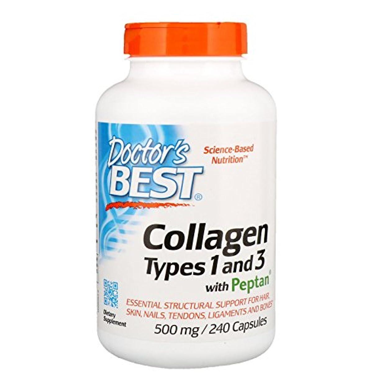 保証する昼食報復する海外直送品 Doctors Best Best Collagen Types 1and 3, 240 caps 500 mg