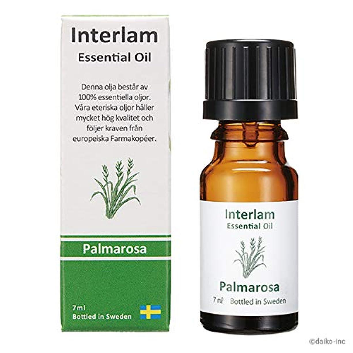 慣習有毒な違反する大香 Interlam エッセンシャルオイル パルマローザ 7ml 27mm×27mm×75mm