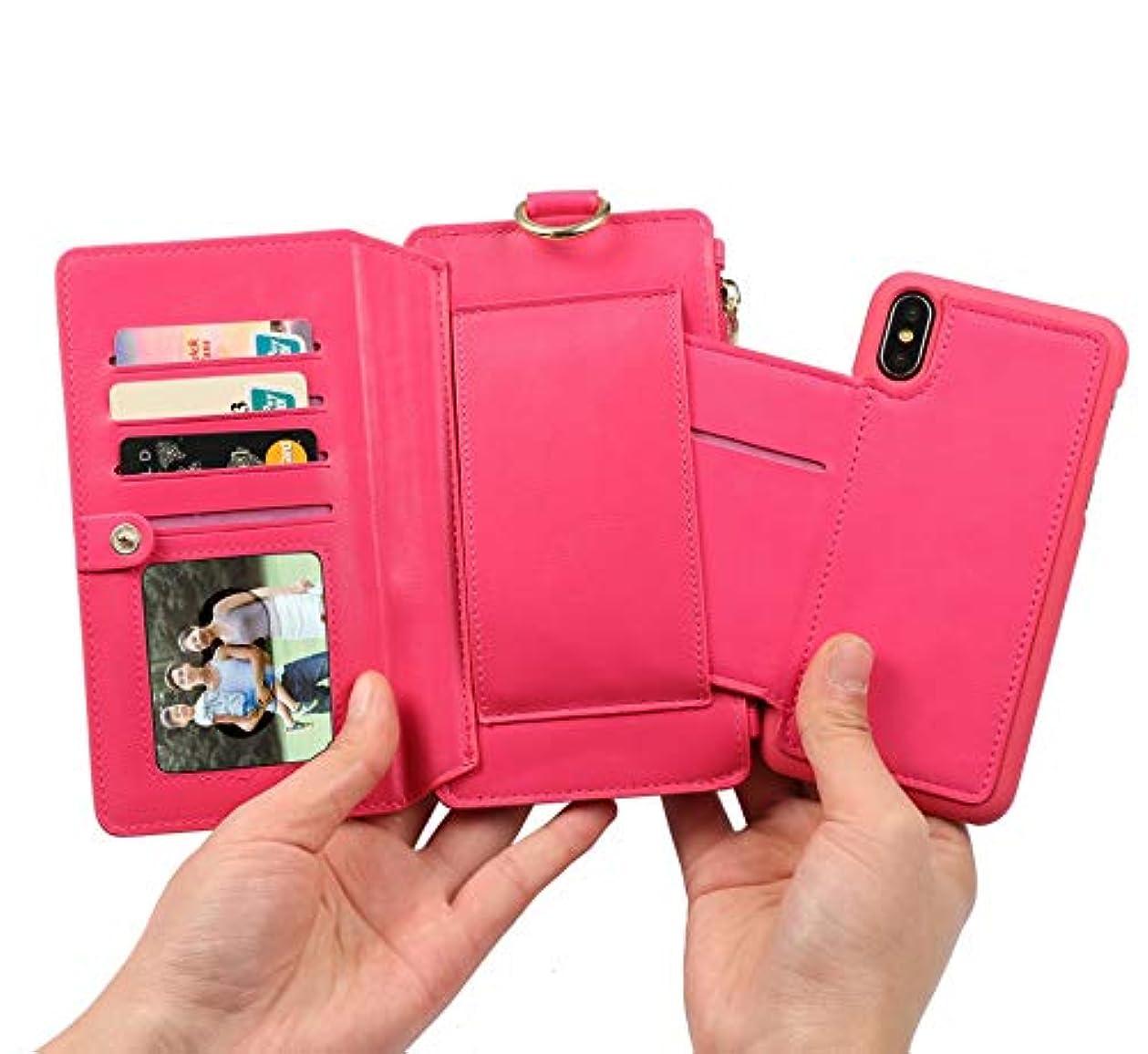 離婚変装できたiPhone 8 Plus パソコンExit包保護套 - 折りたたみ保護袖 - 立ちブラケット-ビジネススタイル-全身保護-内殻金属リング-12札入れ-相枠-取り外し可能な電話ケース財布 5.5インチiPhone 7 Plus/iPhone 8 Plusに適し、ホトピンク