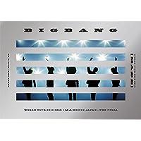 BIGBANG WORLD TOUR 2015~2016 [MADE] IN JAPAN : THE FINAL(DVD(2枚組)+スマプラムービー)