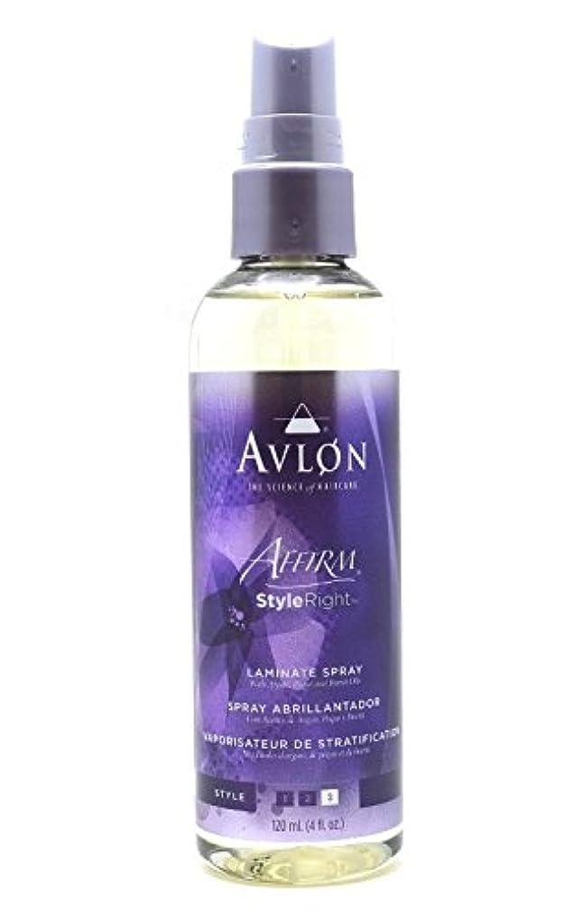 振幅描写ラビリンスAvlon Hair Care アバロンアファームスタイル右ラミネートスプレー - 4.0オンス 4オンス