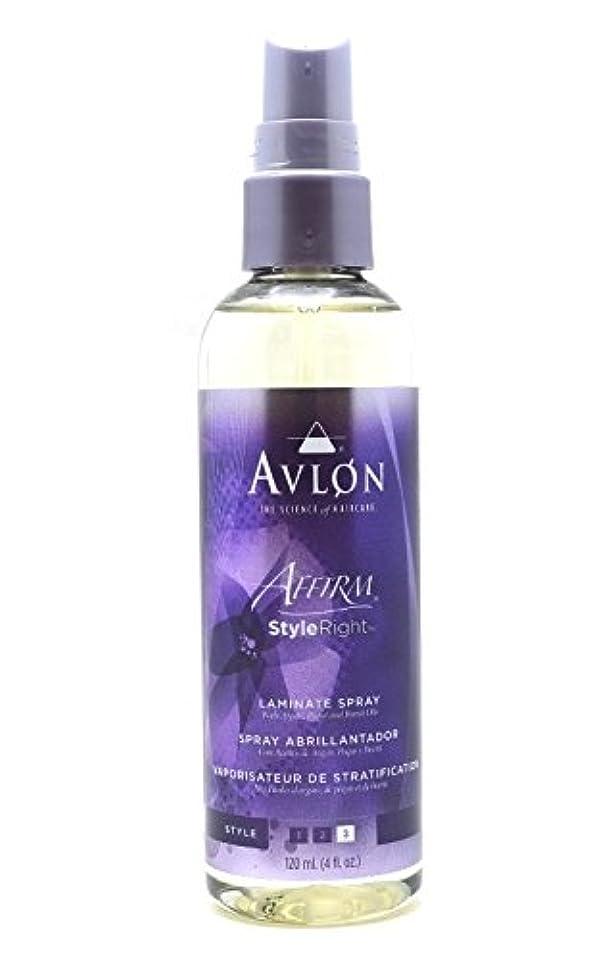 獣ライブ一般的にAvlon Hair Care アバロンアファームスタイル右ラミネートスプレー - 4.0オンス 4オンス